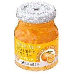 スドージャム 信州須藤農園 100%フルーツ マーマレード 190g瓶×6個入×(2ケース)