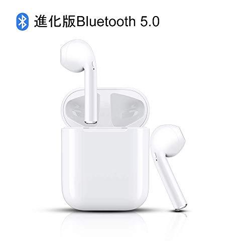 ワイヤレスヘッドフォン、Bluetooth 5.0ワイヤレスイヤホンプレイタイム内蔵デュアルマイク、すべてのBluetoothデバイス用のステレオサウンドBluetoothイヤホン(White-8)