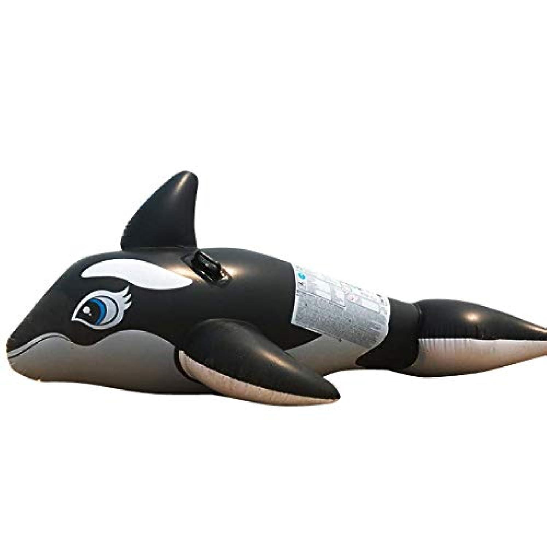 浮き輪 フロートストラップ 水遊 SNSで人気 び用 スイミングリング 水インフレータブルクジラのおもちゃフローティング行インフレータブルフローティングパッド水クッション夏ポータブルスイミングプールビーチフローティングプールの装飾大人子供カップル 海水浴ボート 泳ぎトレーナー 水遊びに大活躍 ビーチグッズ おもちゃ