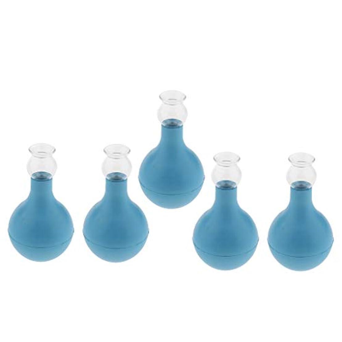 マリンゲインセイ憂鬱5個 セルライト対策 カッピング ガラス/シリコン マッサージ吸い玉 使いやすい 腫脹緩和 2種選ぶ - ブルー+ブルー2cm, 2cm
