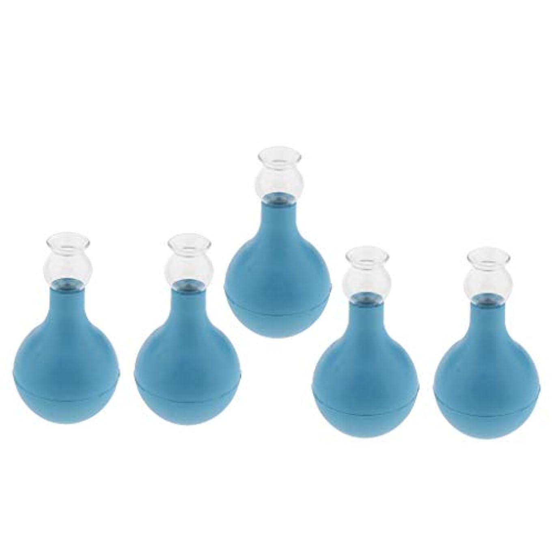 ステンレスケニアメロディアスBaoblaze シリコン カッピング 吸い玉 落ちやすい 5個セット 吸引力 抗セルライト 腫脹緩和 2サイズ選ぶ - ブルー+ブルー3cm, 3cm