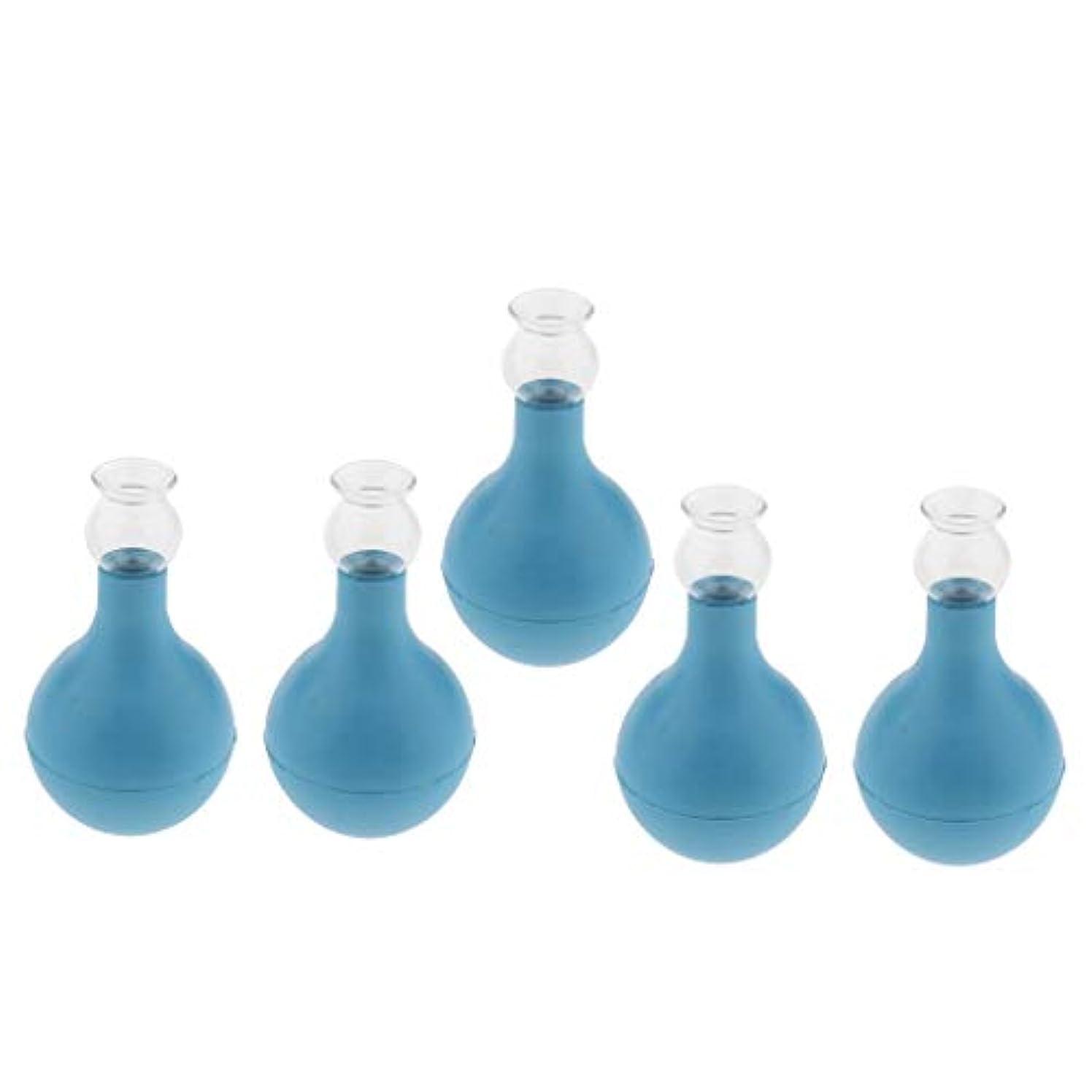5個 セルライト対策 カッピング ガラス/シリコン マッサージ吸い玉 使いやすい 腫脹緩和 2種選ぶ - ブルー+ブルー2cm, 2cm