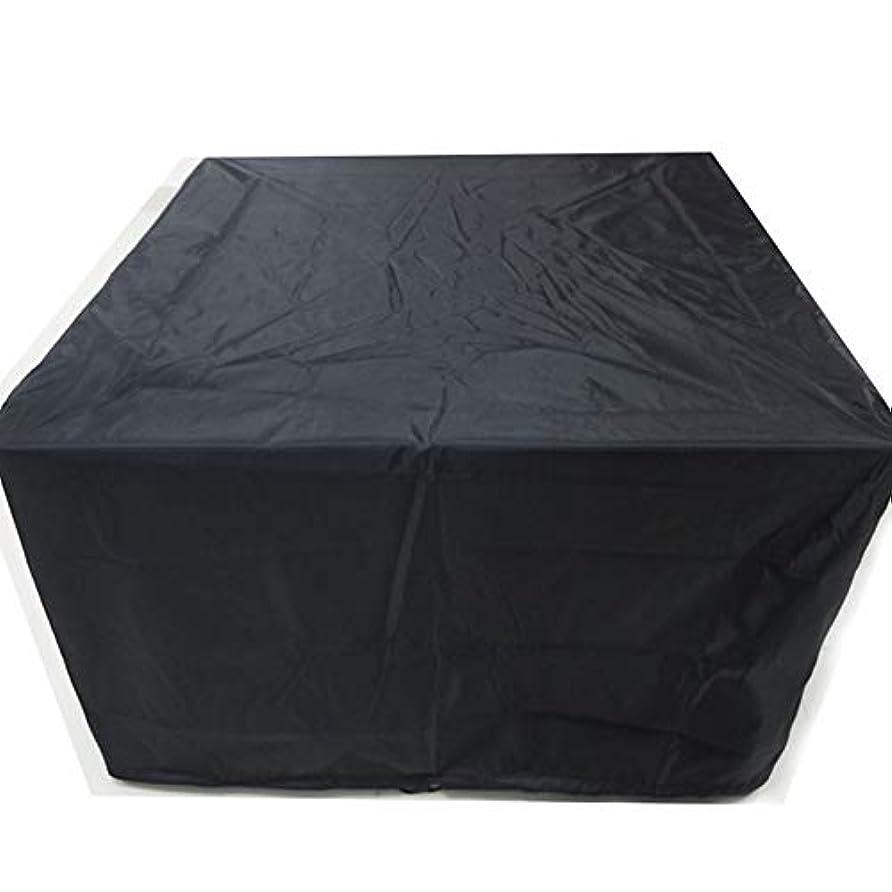 買い物に行くピグマリオン部族XINGZHE ダストカバー - 屋外用家具籐の椅子ソファテーブルダストカバーレインカバー屋外バルコニーのテーブルと椅子の日焼け止めカバー - ブラック ダストカバー (サイズ さいず : 213X132X74cm)