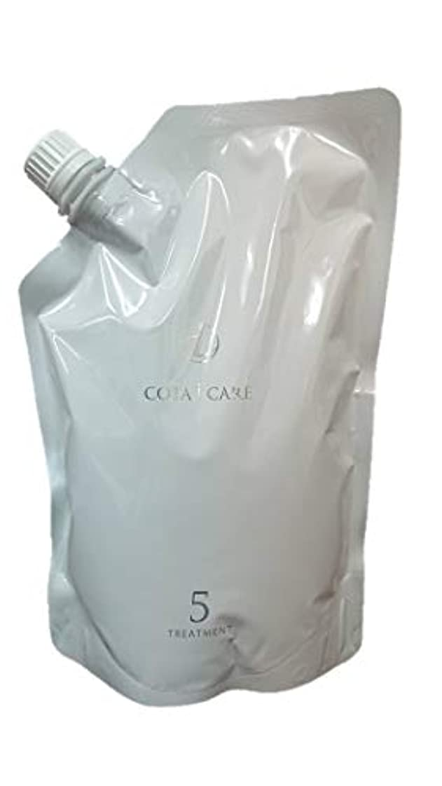 判読できないおもちゃヨーグルトCOTA i CARE コタ アイ ケア トリートメント 5 詰め替え 750ml ジャスミンブーケの香り
