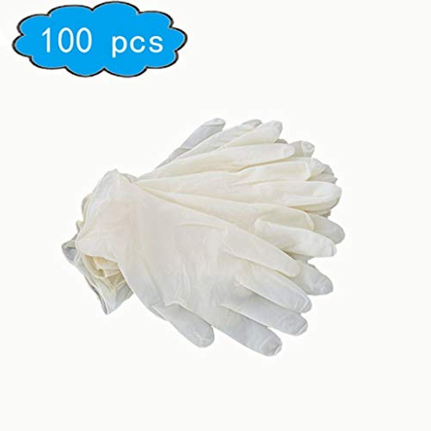 ブロックするアスペクト評価するラテックスゴム手袋パウダーフリー/使い捨て食品調理用手袋/キッチンフードサービスクリーニンググローブサイズ中型、100個入り、応急処置用品 (Color : Beige, Size : L)