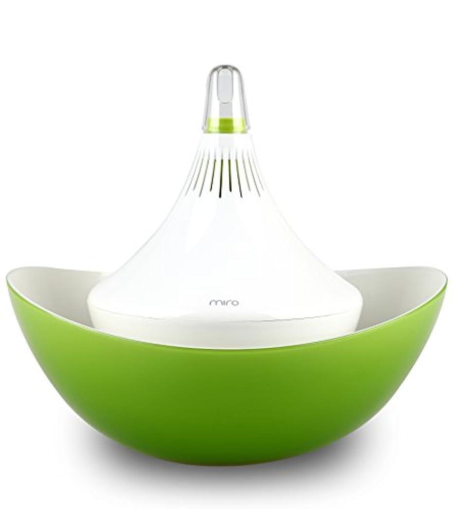 そっとジャングル同行するMiro CleanPot Cool-Mist Humidifier and Aroma Oil Diffuser - (Bowl included) by Miro