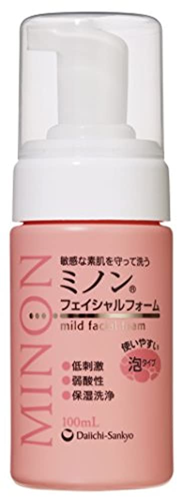 生まれ乳剤蚊第一三共ヘルスケア MINON(ミノン) フェイシャルフォーム 100mL