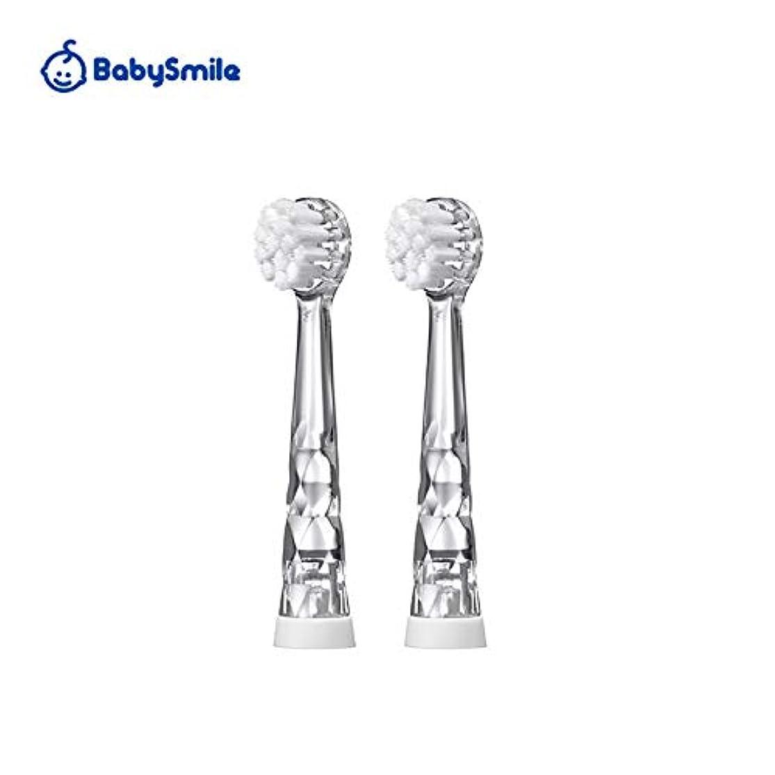 収まるうめき声連続したこども用電動歯ブラシ ベビースマイルレインボー替えブラシ(ソフト) S-204RB