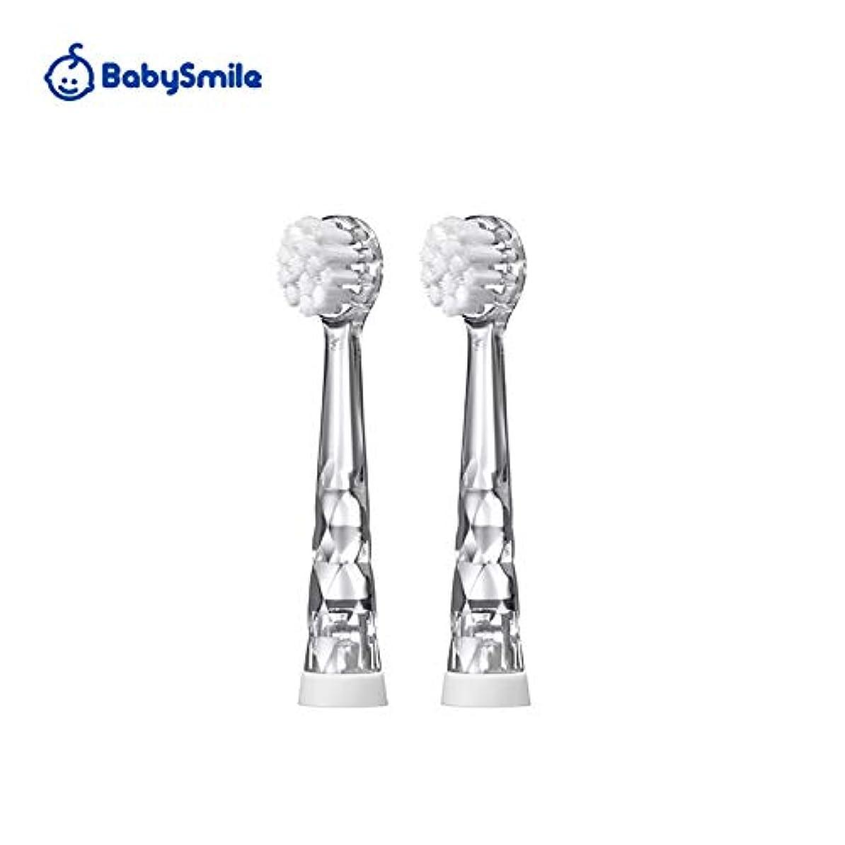 留め金大脳悩むこども用電動歯ブラシ ベビースマイルレインボー替えブラシ(ソフト) S-204RB