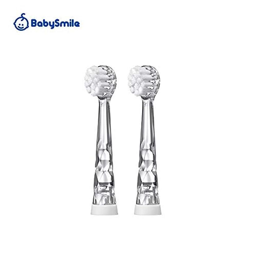 ナインへ立方体研磨剤こども用電動歯ブラシ ベビースマイルレインボー替えブラシ(ソフト) S-204RB