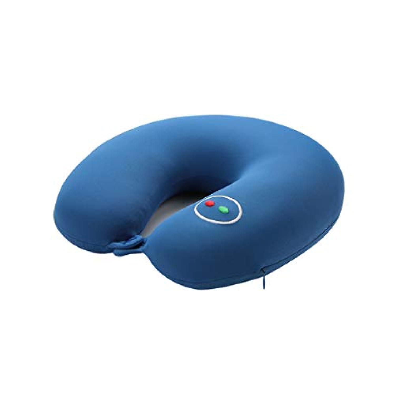 首、USBインターフェイスマッサージ機能、腰椎および足サポートのための旅行枕U字型枕 - 飛行機、バス、電車または家での旅行のため