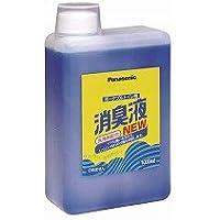ポータブルトイレ用消臭液 1000ml VALTBL1LB (パナソニック エイジフリーライフテック) (消臭関連)