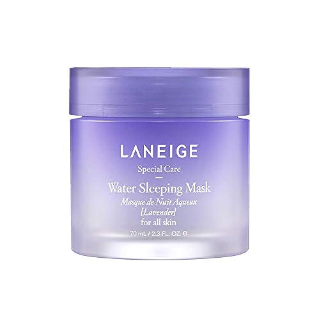 生き残り温帯効果Water Sleeping Mask [Lavender] 70ml/ウォーター スリーピング マスク [ラベンダー] 70ml