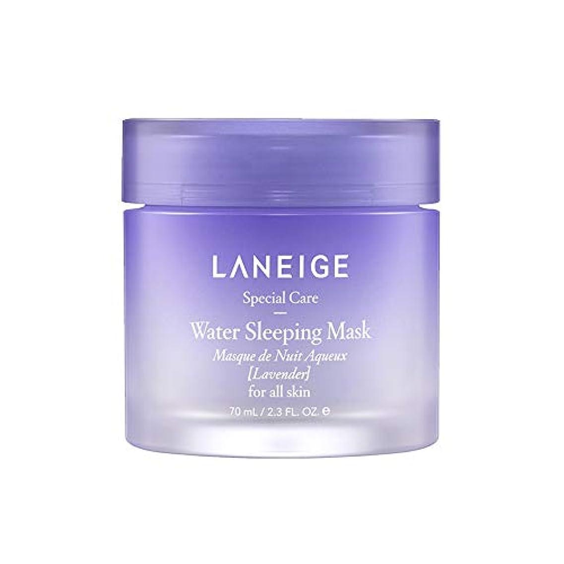 磁器補体分離するWater Sleeping Mask [Lavender] 70ml/ウォーター スリーピング マスク [ラベンダー] 70ml