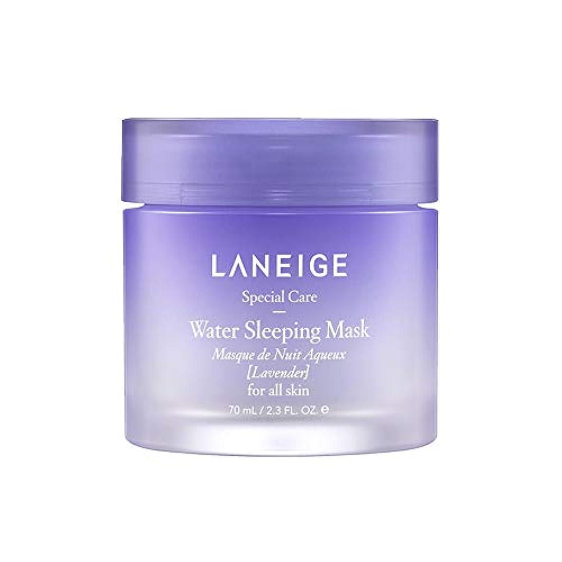 リーフレット仕事に行く手術Water Sleeping Mask [Lavender] 70ml/ウォーター スリーピング マスク [ラベンダー] 70ml