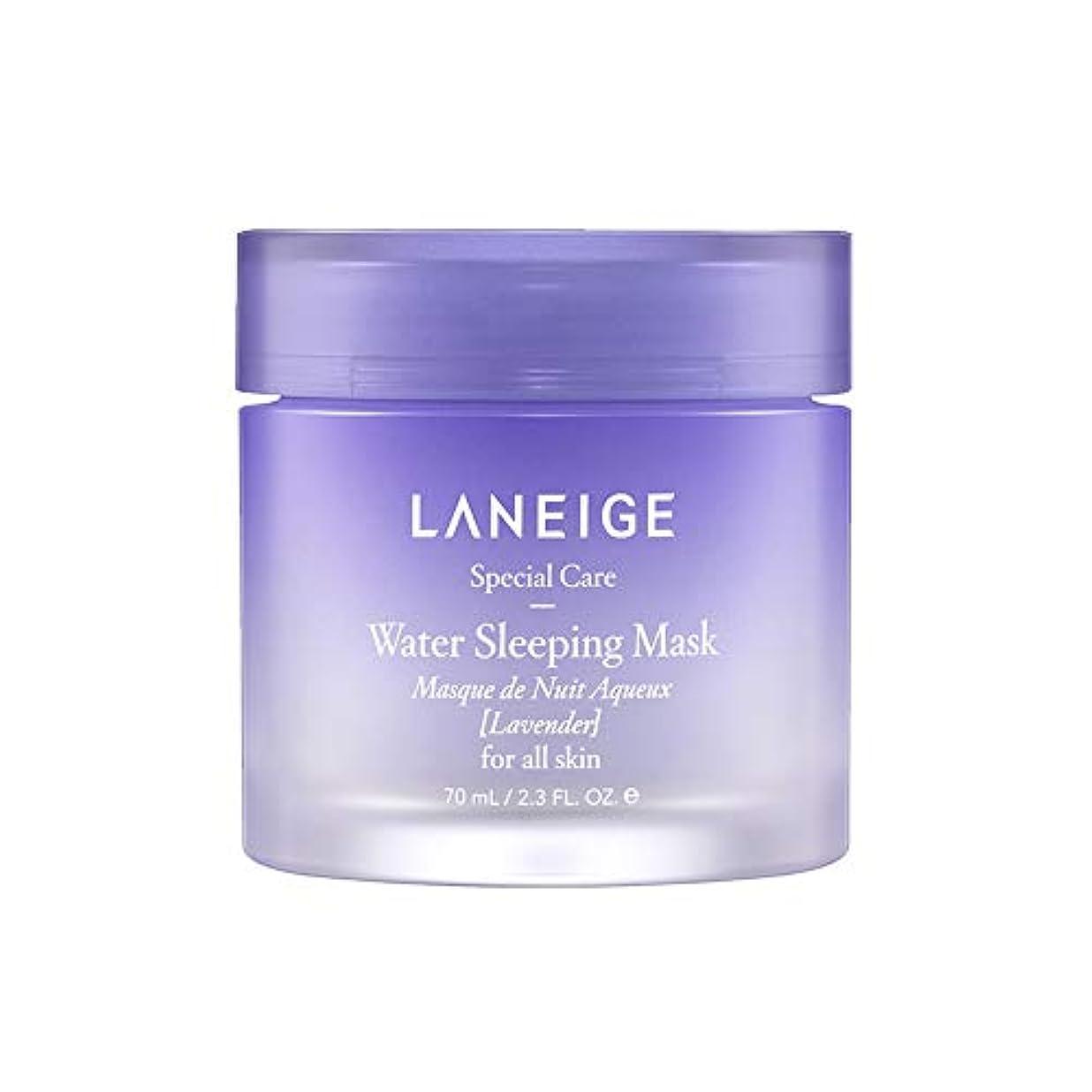 飾り羽ルーム対称Water Sleeping Mask [Lavender] 70ml/ウォーター スリーピング マスク [ラベンダー] 70ml