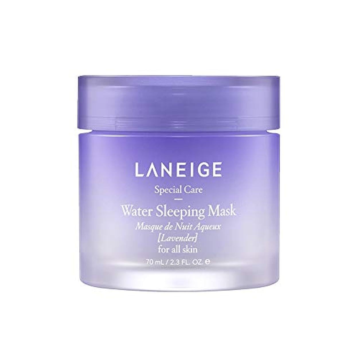 軍隊宿題数学者Water Sleeping Mask [Lavender] 70ml/ウォーター スリーピング マスク [ラベンダー] 70ml