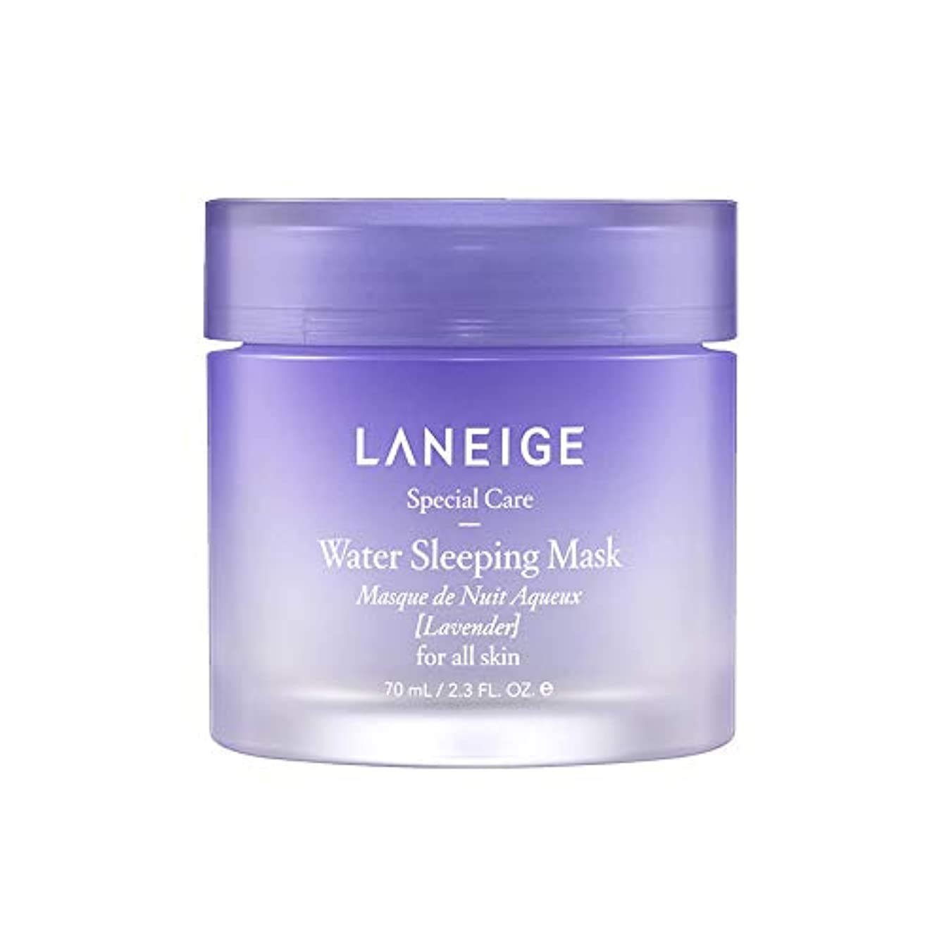 レール夕食を食べる細いWater Sleeping Mask [Lavender] 70ml/ウォーター スリーピング マスク [ラベンダー] 70ml