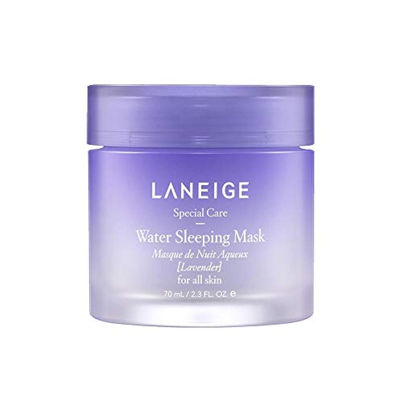 ハウジングかなりの変色するWater Sleeping Mask [Lavender] 70ml/ウォーター スリーピング マスク [ラベンダー] 70ml