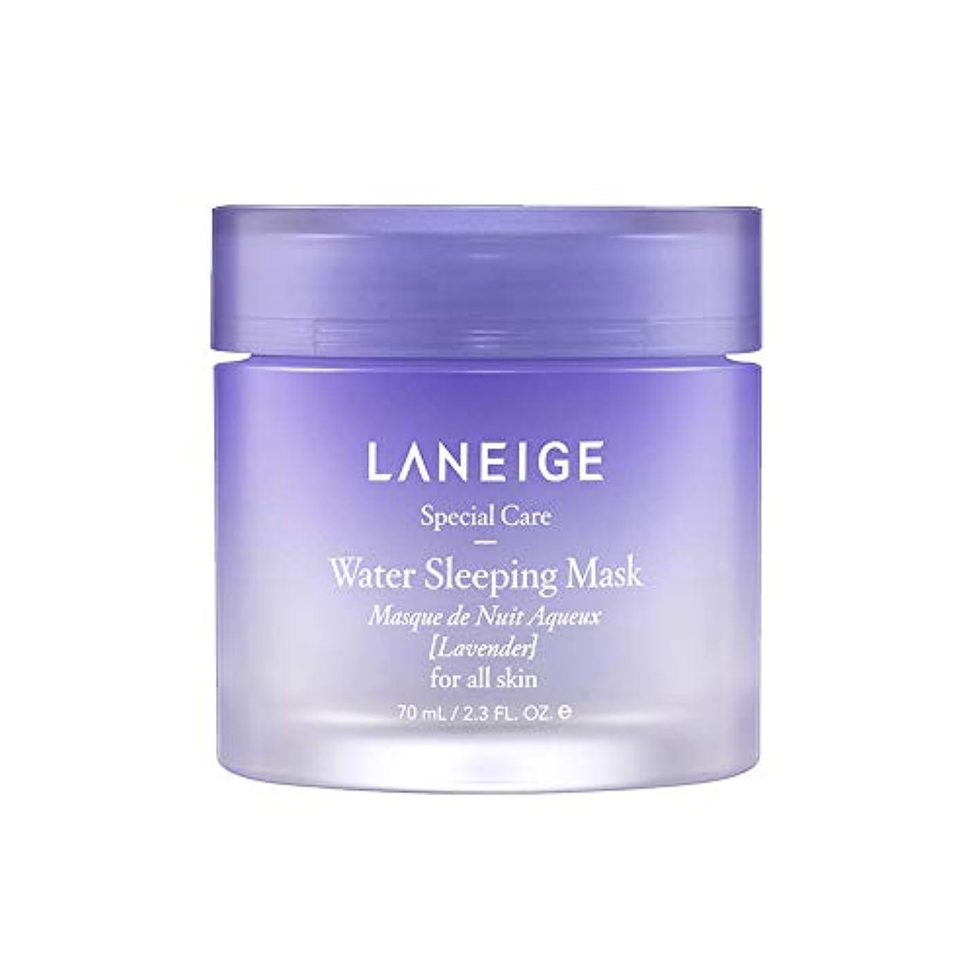 休日に賄賂夜間Water Sleeping Mask [Lavender] 70ml/ウォーター スリーピング マスク [ラベンダー] 70ml