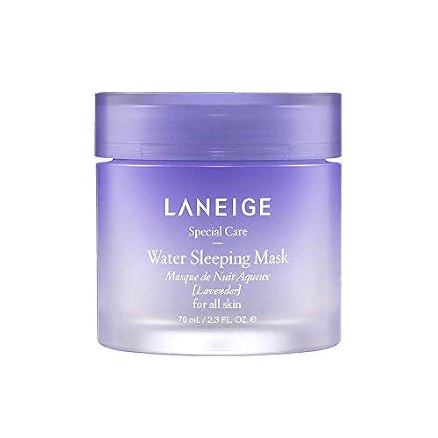ブーストたとえ極小Water Sleeping Mask [Lavender] 70ml/ウォーター スリーピング マスク [ラベンダー] 70ml