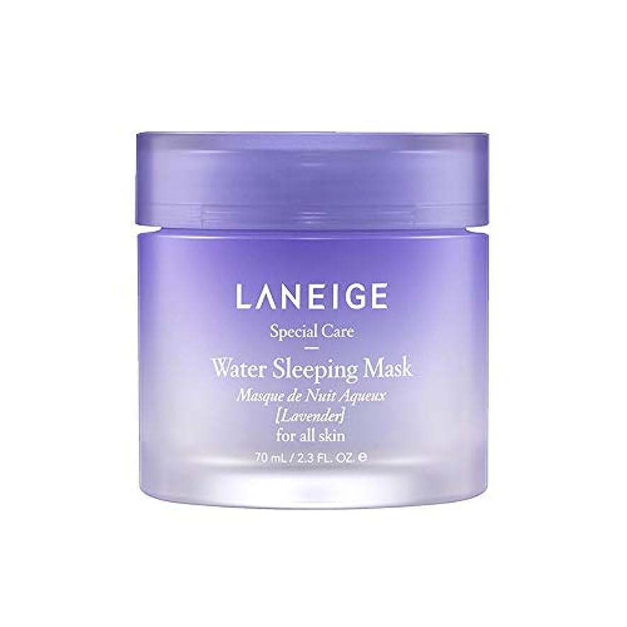 直面する今日橋Water Sleeping Mask [Lavender] 70ml/ウォーター スリーピング マスク [ラベンダー] 70ml