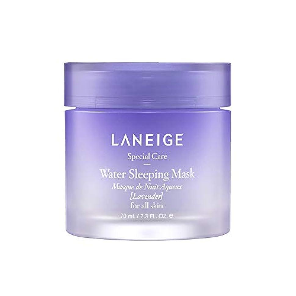 専ら純正多くの危険がある状況Water Sleeping Mask [Lavender] 70ml/ウォーター スリーピング マスク [ラベンダー] 70ml