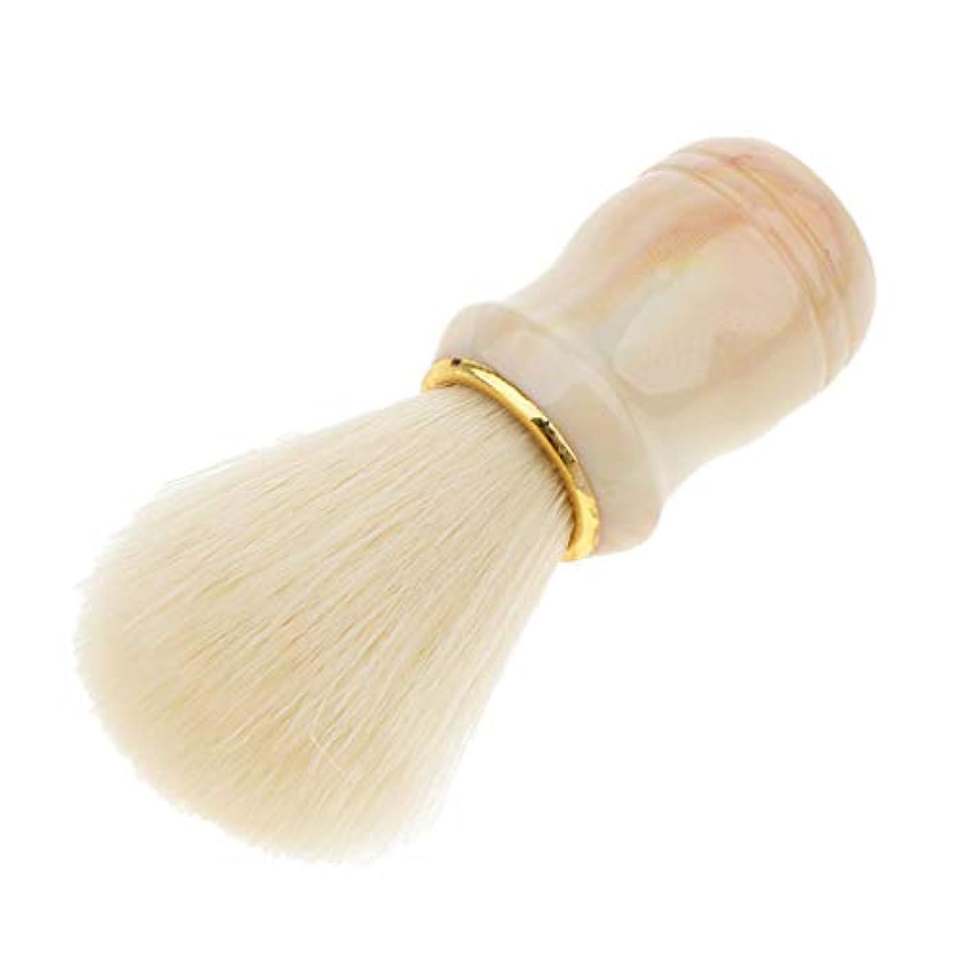 ガイドライン入射とまり木メンズひげ髭口髭シェービングブラシ毛の脱毛ネックダスターブラシ