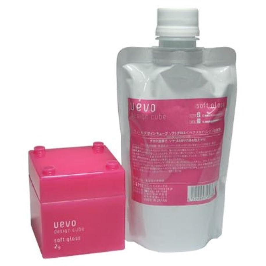 有用消毒剤オアシスデミ ウェーボ デザインキューブ ソフトグロス 2-9 80g&200g