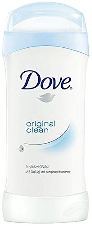 降伏ミリメートルピンダヴ(Dove) 固形デオドラント スティック オリジナルクリーンの香り 74g×2個[並行輸入品]