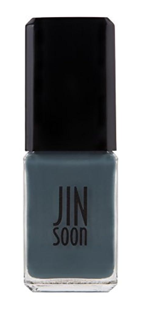 前に悪意野心的【ジンスーン】【 jinsoon】シャレード(ティールカラー) CHARADE ジンスーン 5フリー ネイルポリッシュ ネイルカラー系統:ブルー 10mL