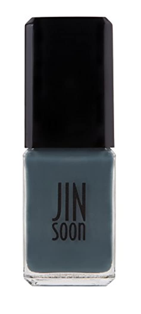レーダーチケットギャラリー【ジンスーン】【 jinsoon】シャレード(ティールカラー) CHARADE ジンスーン 5フリー ネイルポリッシュ ネイルカラー系統:ブルー 10mL