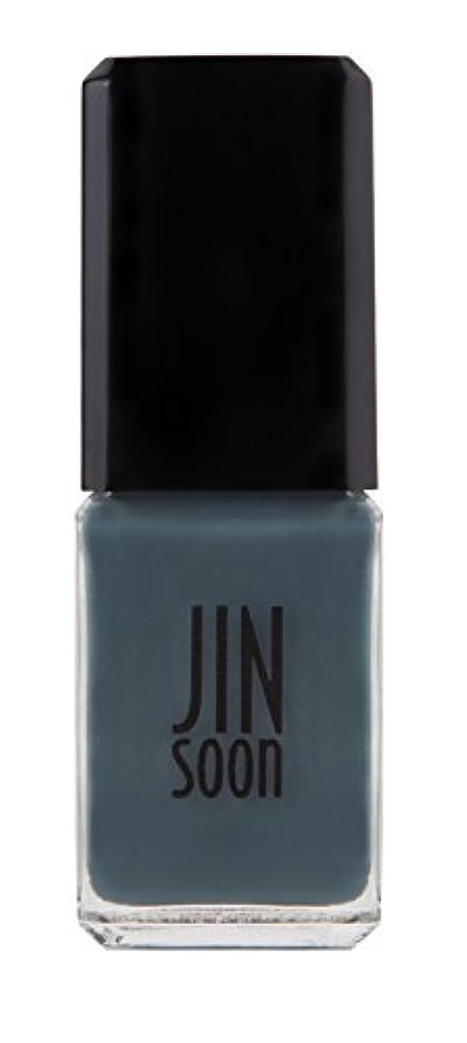 彼らはわずかな保険【ジンスーン】【 jinsoon】シャレード(ティールカラー) CHARADE ジンスーン 5フリー ネイルポリッシュ ネイルカラー系統:ブルー 10mL