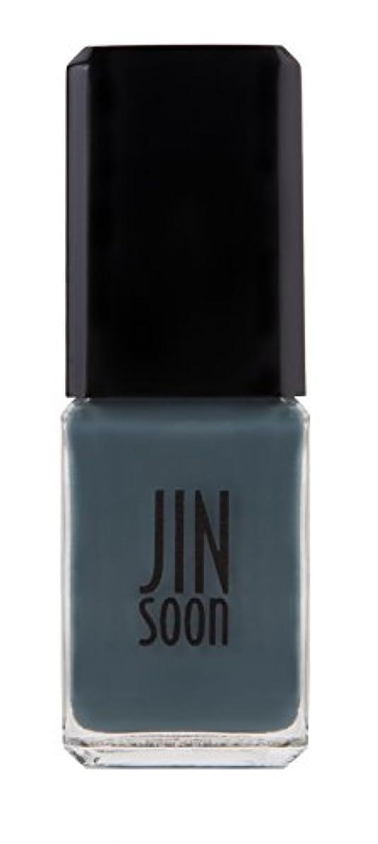 【ジンスーン】【 jinsoon】シャレード(ティールカラー) CHARADE ジンスーン 5フリー ネイルポリッシュ ネイルカラー系統:ブルー 10mL