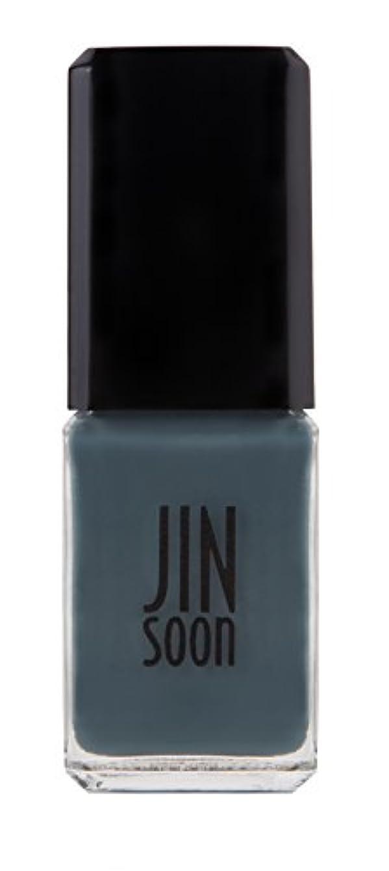 被害者吸い込む適度な【ジンスーン】【 jinsoon】シャレード(ティールカラー) CHARADE ジンスーン 5フリー ネイルポリッシュ ネイルカラー系統:ブルー 10mL