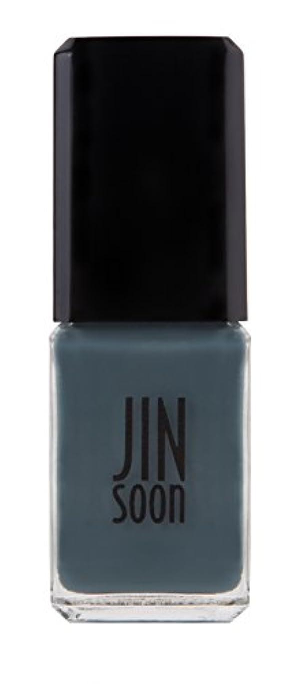 無知辛いクリエイティブ【ジンスーン】【 jinsoon】シャレード(ティールカラー) CHARADE ジンスーン 5フリー ネイルポリッシュ ネイルカラー系統:ブルー 10mL