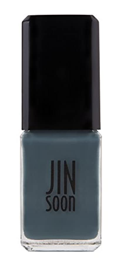 頻繁に終了しました副産物【ジンスーン】【 jinsoon】シャレード(ティールカラー) CHARADE ジンスーン 5フリー ネイルポリッシュ ネイルカラー系統:ブルー 10mL