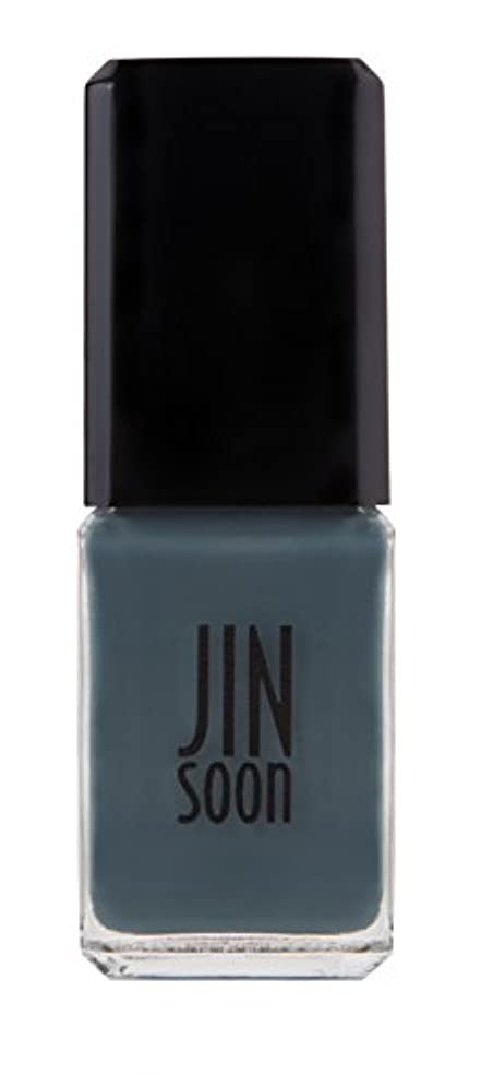 週末緊急バックグラウンド【ジンスーン】【 jinsoon】シャレード(ティールカラー) CHARADE ジンスーン 5フリー ネイルポリッシュ ネイルカラー系統:ブルー 10mL