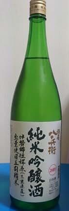 酒屋八兵衛 伊勢錦 純米吟醸1.8L 三重県だけの酒米による酒