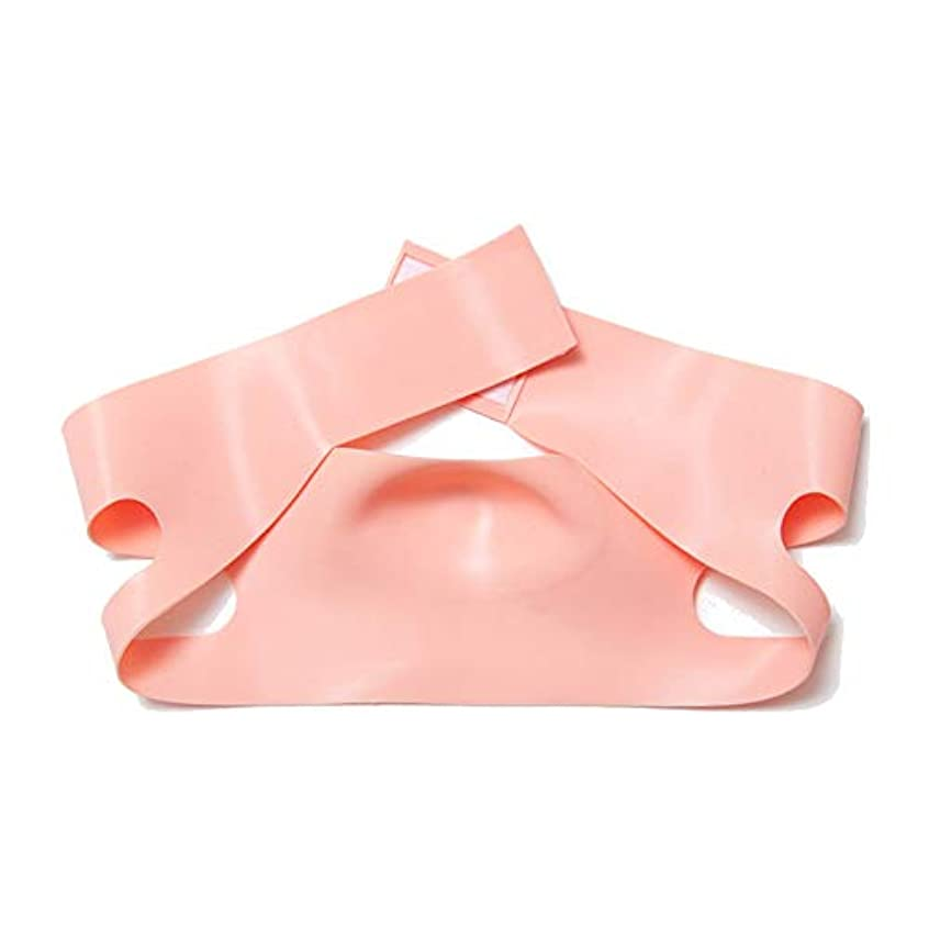 協力する保証金債務GLJJQMY 薄いフェイスマスクあご付きシリコーンVマスクマスク強い包帯V顔アーティファクト小さなV顔包帯フェイシャルとネックリフト 顔用整形マスク