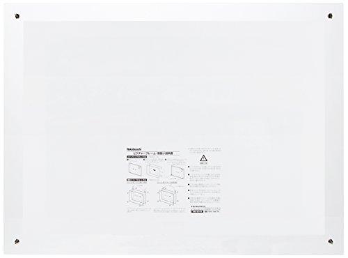 NAKABAYASHI アクリル製 ピクチャーフレーム 壁掛けタイプ B3判用 フ-ACH-B3