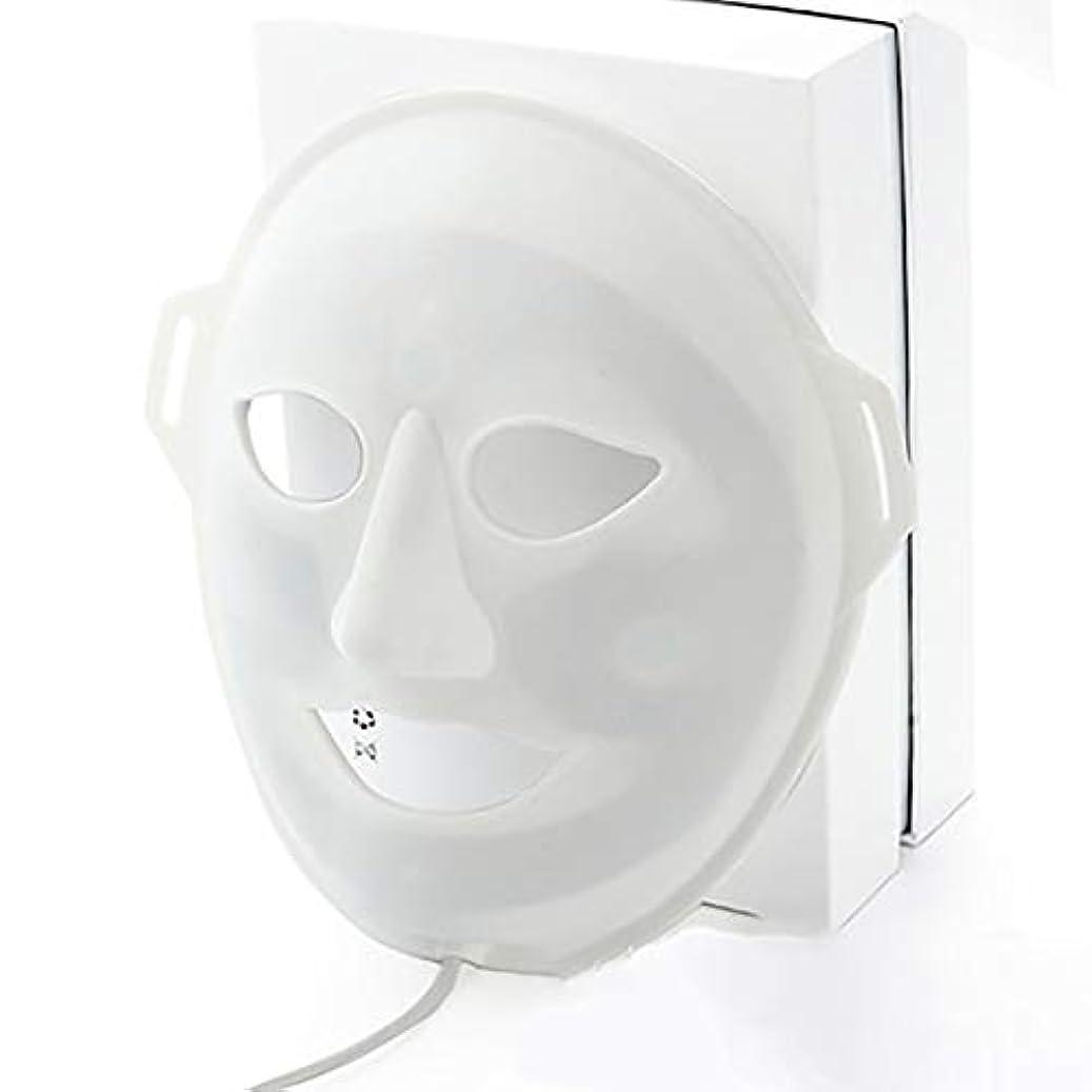 パーツ険しいマニフェストLED光子美容マスク、抗にきびしわ除去療法、保湿輝く顔色ホワイトニングマスク