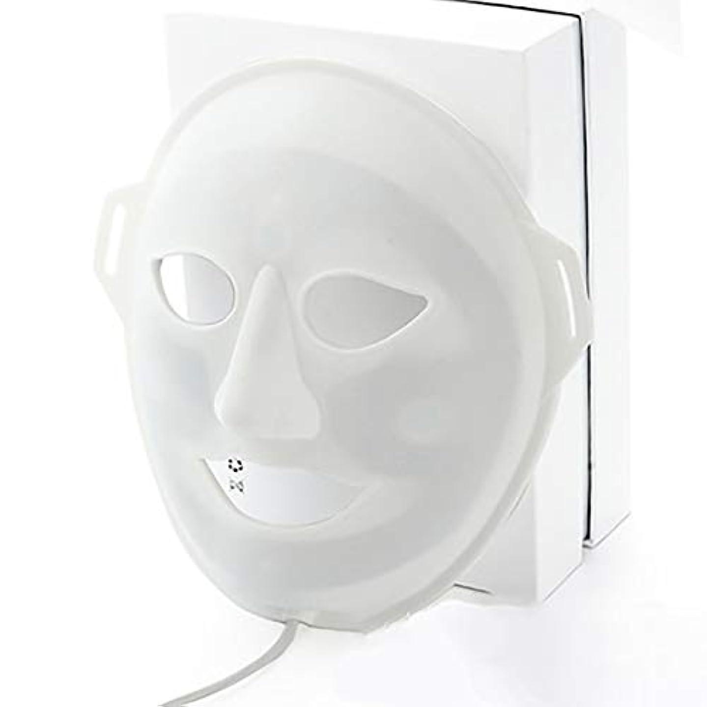 前文学生自宅でLED光子美容マスク、抗にきびしわ除去療法、保湿輝く顔色ホワイトニングマスク