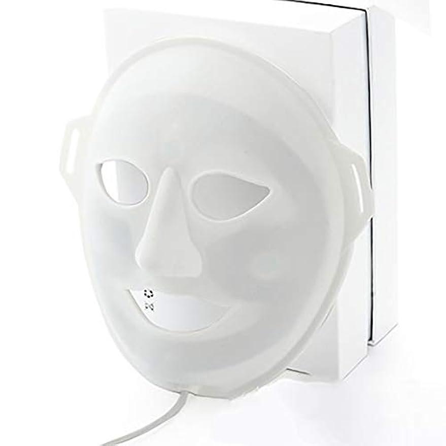賄賂統治可能封建LED光子美容マスク、抗にきびしわ除去療法、保湿輝く顔色ホワイトニングマスク