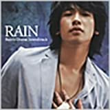 Rain's Drama Soundtrack 画像