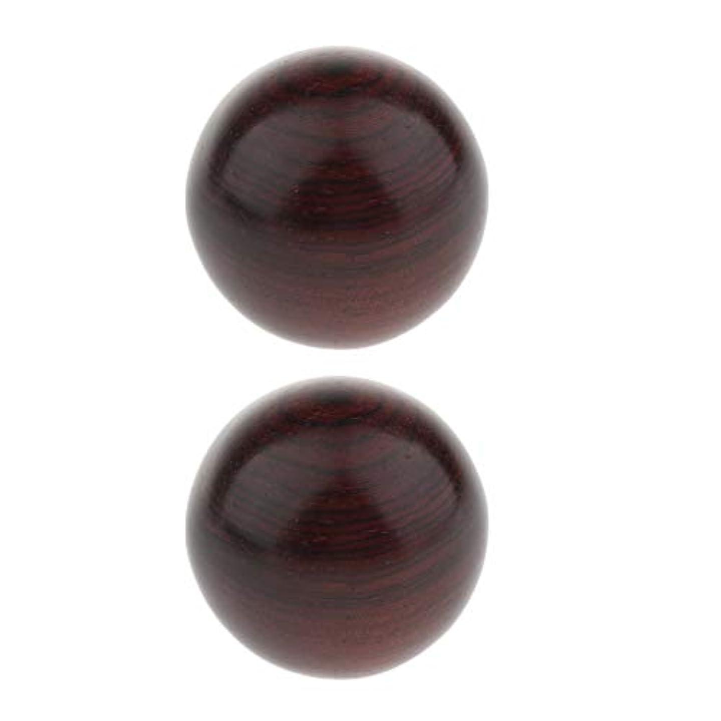豊かな提供する遅れD DOLITY 2個入 木製マッサージボール リラックス ユニセックス 3サイズ選べ - 説明のとおり, 4.5cm