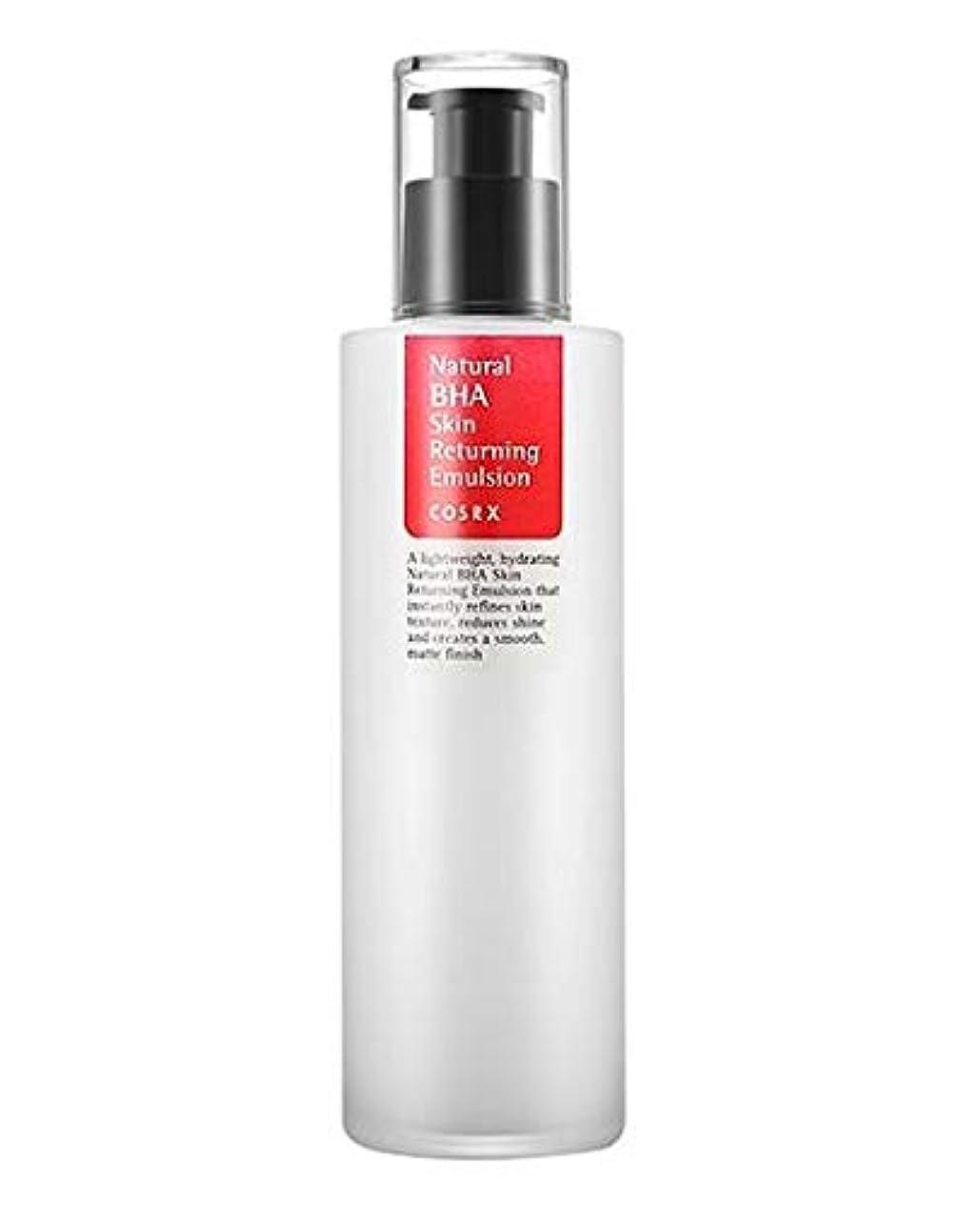 高原救急車理容師COSRX Natural BHA Skin Returning Emulsion (並行輸入品)