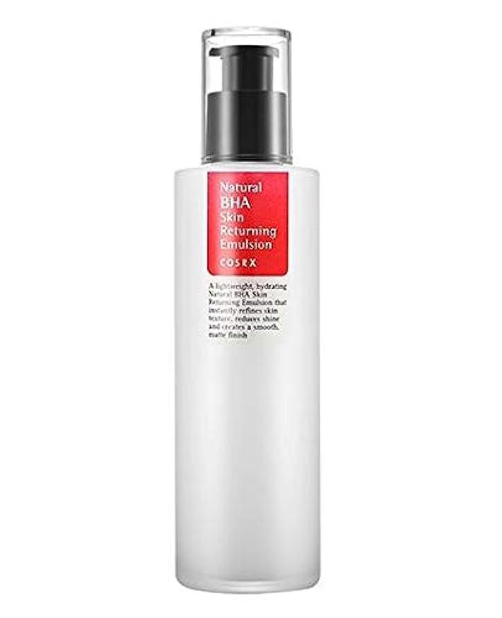 悲観的母性青COSRX Natural BHA Skin Returning Emulsion (並行輸入品)