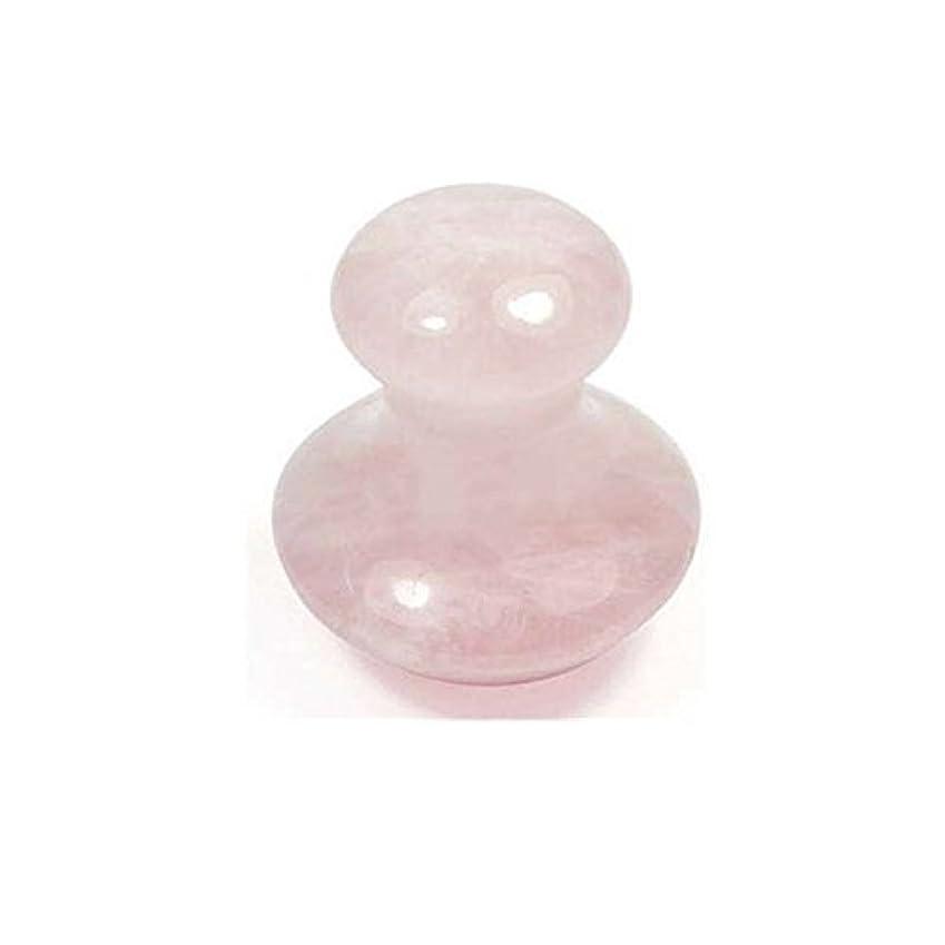 損傷壁紙ミシン目Lifetop Mushroom-shaped Natural Rose Quartz Gua Sha Scraping Massage Stone Beauty Massage Tool for Spa Relaxing...