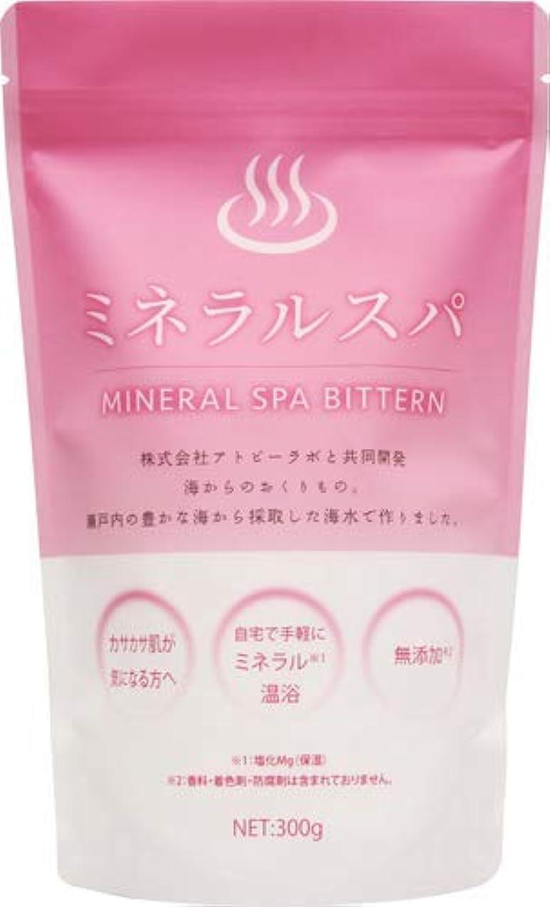 原油二層安価な【9個セット】ミネラルスパ ビターン 入浴剤 300g